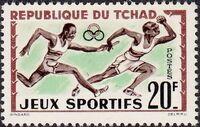 Chad 1962 Abidjan Games a