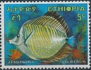 Ethiopia 1970 Tropical Fishes a