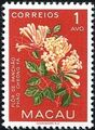 Macao 1953 Indigenous Flowers a.jpg