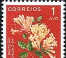 Macao 1953 Indigenous Flowers