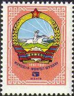 Mongolia 1961 Arms of Mongolia a
