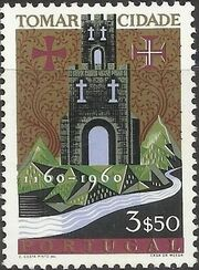 Portugal 1962 800th Anniversary of Tomar City b