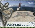 Portugal 2016 Step-by-Step Symmetry – Traditional Portuguese Pavement d