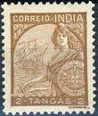 "Portuguese India 1933 ""Padrões"" h"