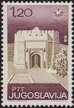 Yugoslavia 1967 International Tourist Year d