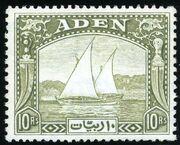 Aden 1937 Scenes m