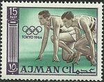 Ajman 1965 Olympic Games c