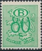 Belgium 1952 Official Stamps (Heraldic Lion with Numeral and B in oval) f