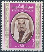 Kuwait 1978 Definitives - Emir Sheikh Jaber Al-Ahmad Al-Sabah c