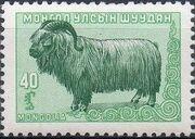 Mongolia 1958 Animals g