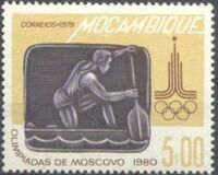 Mozambique 1979 Olympic Games - Moscow 1980 e