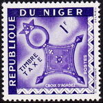 Niger 1962 Cross of Agadez - Postage Due Stamps b