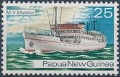 Papua New Guinea 1976 Ships of the 1930s d