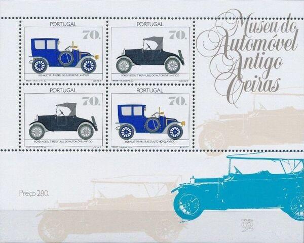 Portugal 1992 Automobile Museum - Oeiras g