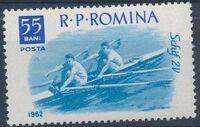 Romania 1962 Boat Sports d