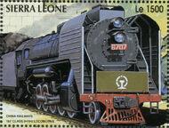 Sierra Leone 1995 Railways of the World q