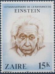 Zaire 1980 100th Anniversary of the Birth of Albert Einstein d