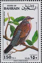 Bahrain 1991 Indigenous Birds d