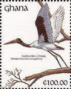 Ghana 1991 The Birds of Ghana v