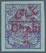 Iran 1910 Heraldic Lion a