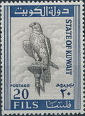 Kuwait 1965 Saker Falcon c