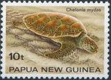 Papua New Guinea 1984 Turtles b