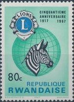 Rwanda 1967 50th Anniversary of Lions International b