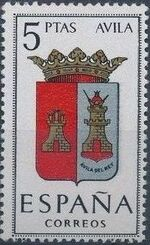 Spain 1962 Coat of Arms - 1st Group e
