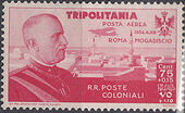 Tripolitania 1934 65th Birthday of King Victor Emmanuel III and Flight Rome to Mogadiscio c