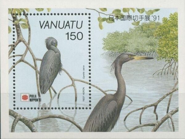 Vanuatu 1991 Phila Nippon'91 - Birds f