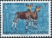 Zaire 1975 50th Anniversary of the Virunga National Park a