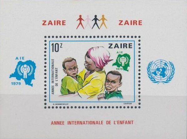 Zaire 1979 International Year of the Child g