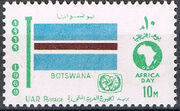 Egypt 1969 Flags, Africa Day and Tourist Year Emblems b