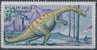Fujeira 1968 Dinosaurs c