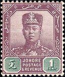 Malaya-Johore 1912 Sultan Sir Ibrahim (1873-1959) a
