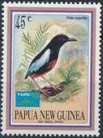 Papua New Guinea 1993 Small birds TAIPEI'93 b