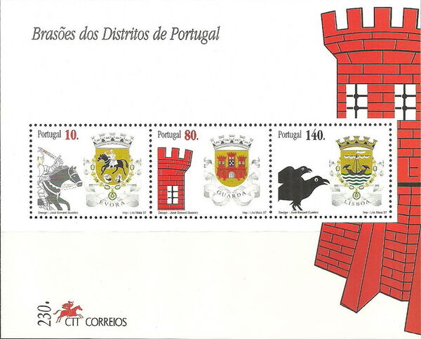 Portugal 1997 Arms of the Districts of Portugal h
