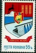 Romania 1977 Coat of Arms of Romanian Districts l
