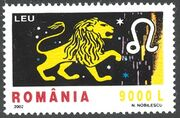 Romania 2002 The Signs of the Zodiac e