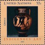 United Nations-New York 2004 Indigenous Art e