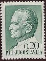 Yugoslavia 1967 75th Birthday of President Tito d