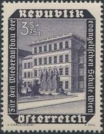 Austria 1953 Surtax for the Reconstruction of the Lutheran School in Vienna e
