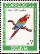 Bolivia 1981 Macaws b