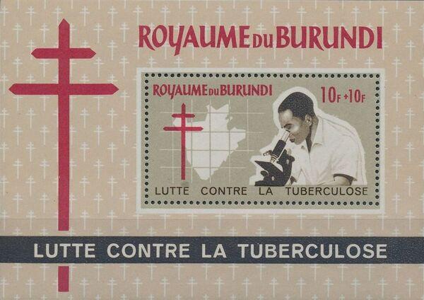 Burundi 1965 Fight Against Tuberculosis f