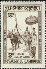 Cambodia 1960 Feast of the Sacred Furrow b