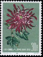 China (People's Republic) 1961 Chrysanthemums (2nd Group) f