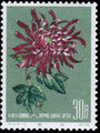 China (People's Republic) 1961 Chrysanthemums (2nd Group) f.jpg
