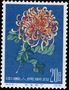 China (People's Republic) 1961 Chrysanthemums (3rd Group) e