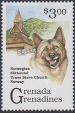 Grenada Grenadines 1993 Dogs e