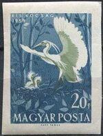 Hungary 1959 Water Birds ab